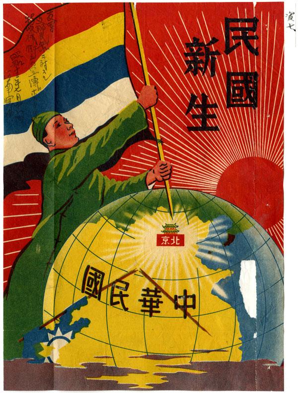 画像 : 昔なつかしい昭和レトロ ... : 日本地図 ポスター : 日本