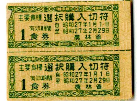 コーンミールの配給 奈良県立 ... : 小麦粉 作り方 : すべての講義