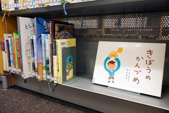 有川浩『図書館戦争』の現実性