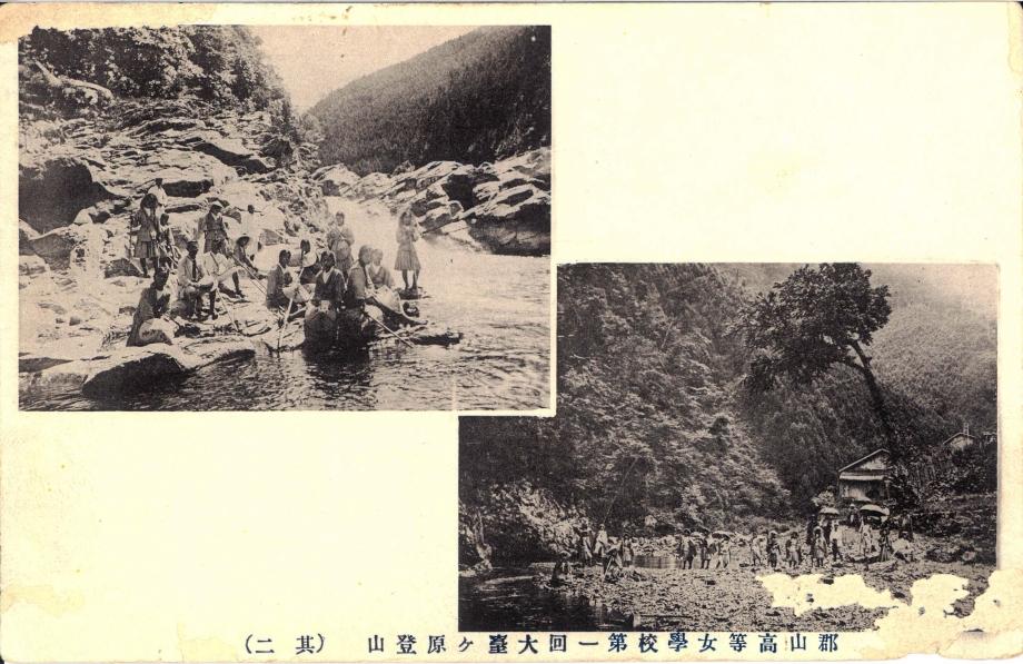 画像のページ 2