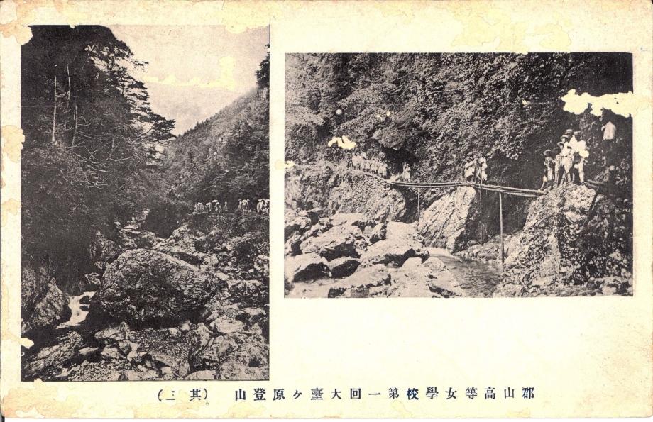 画像のページ 3
