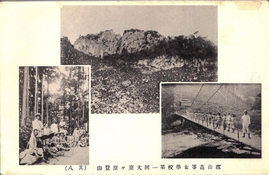 画像のページ 8